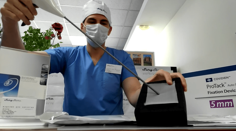 Эндогерниостеплер, герниостеплер protack 5мм