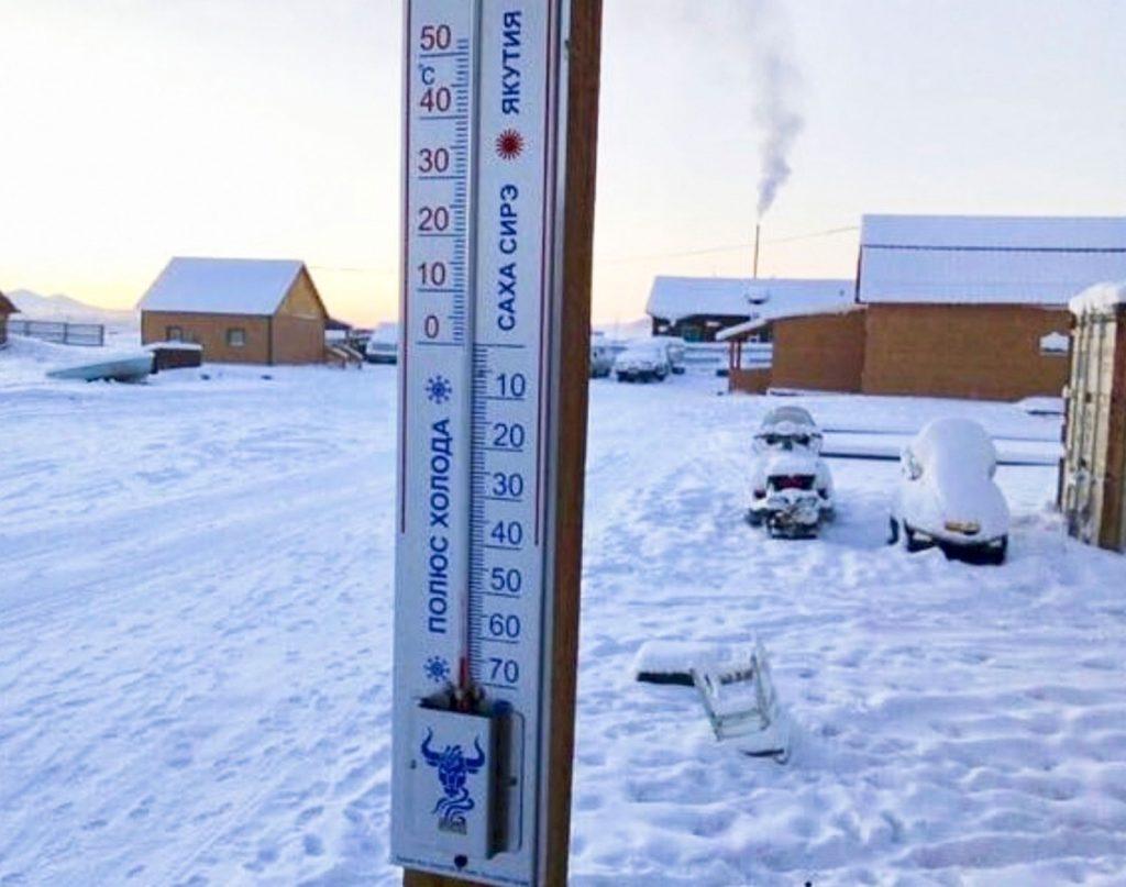 Aulas são suspensas após temperaturas chegarem a – 67º C em região da Rússia