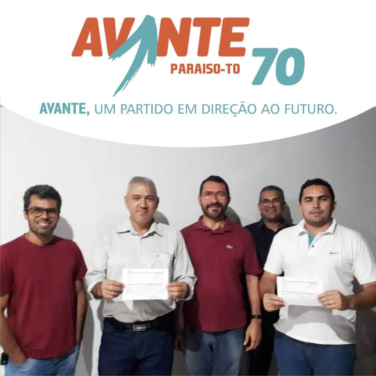 Ex-presidente do PSL, Cícero Roberto e Ex-vereador Paulo Rêgo se filiam ao AVANTE em Paraíso