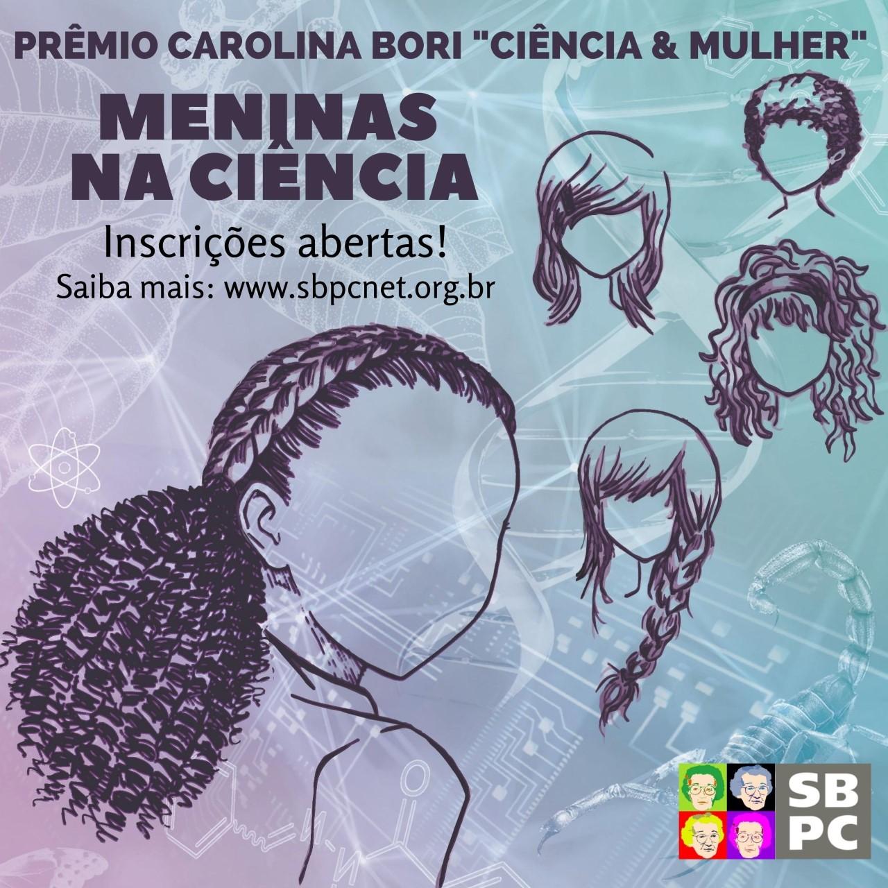 2º Prêmio Ciência & Mulher está com inscrições abertas