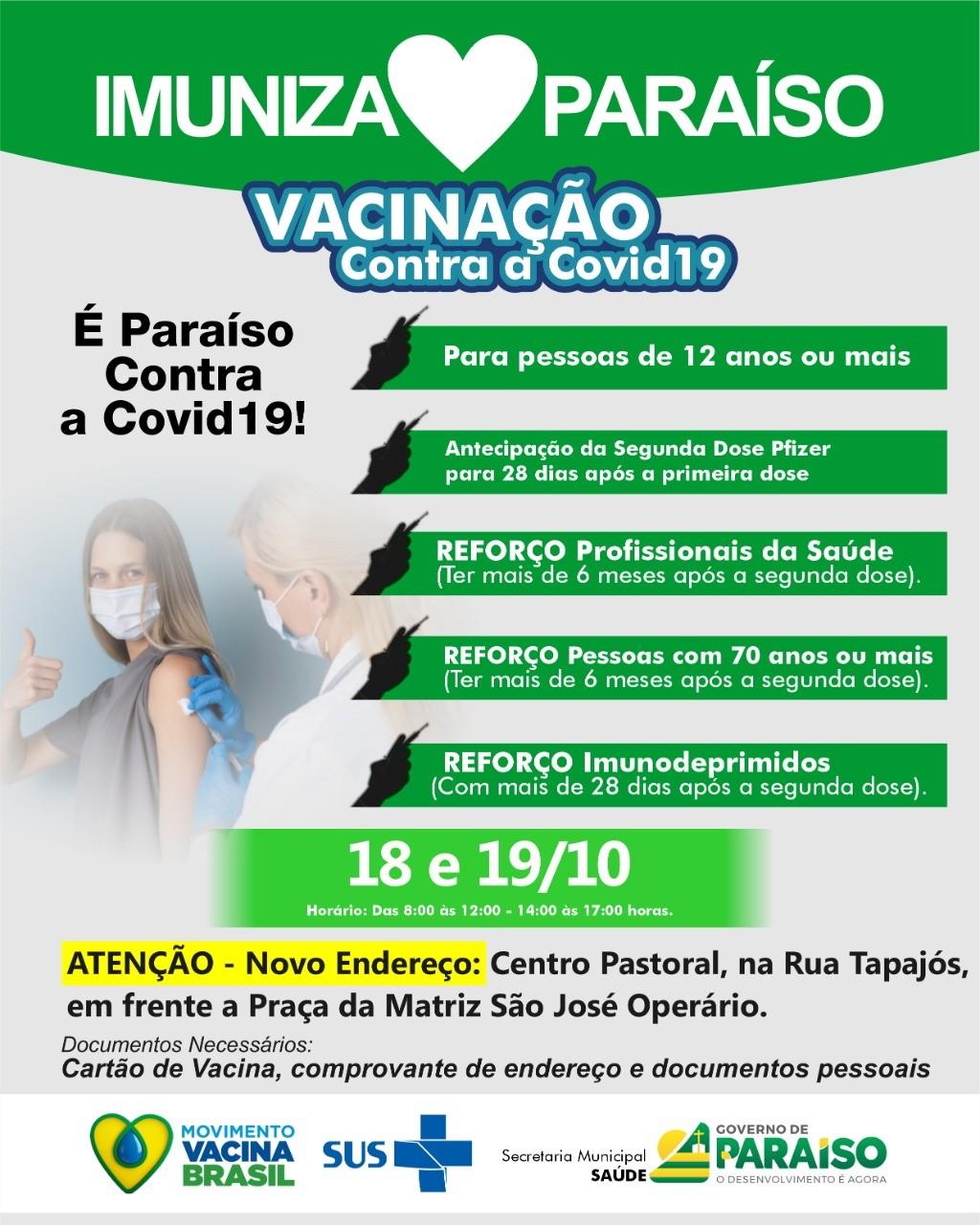 Vacinação contra à Covid-19 será realizada em novo local na cidade de Paraíso do Tocantins