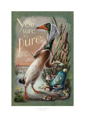 You Sure by Femke Hiemstra