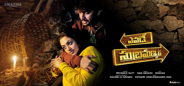 Yevade Subrahmanyam Movie Review Rating Malavika Nani