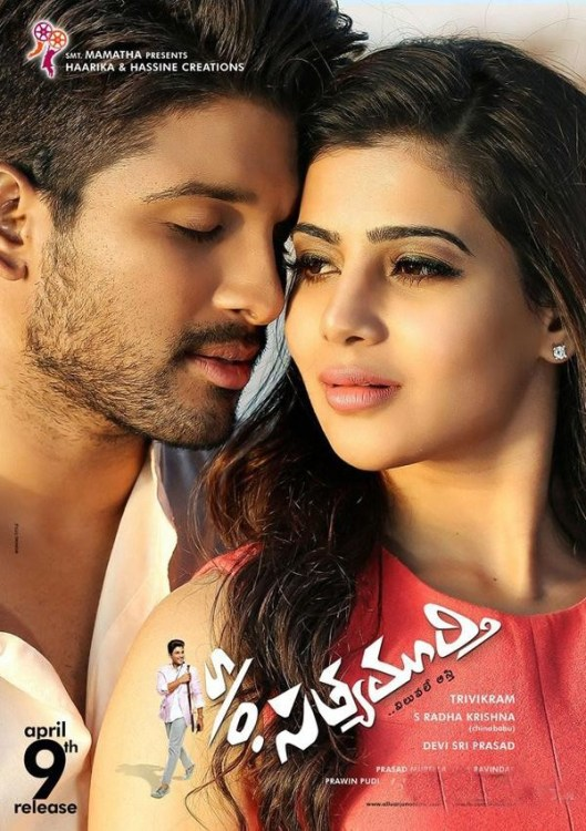Allu Arjun Son Of Satyamurthy Movie Review Rating First On Net