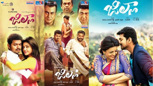 Vijay Kajal Jilla Movie Review First On Net