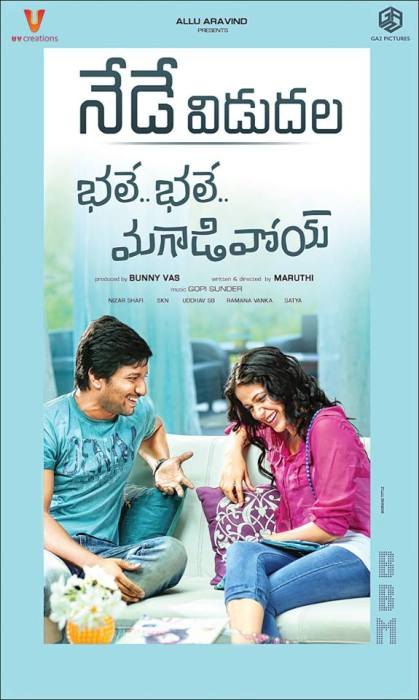 Nani Lavanya Tripathi Starrer BBM Movie Review Rating