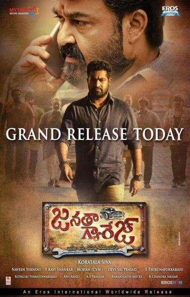 Koratala Siva's Janatha Garage [2016] Movie Review