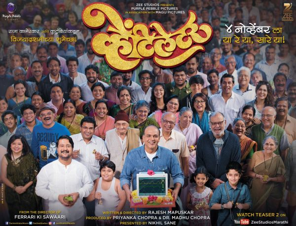 survi-review-ventilator-first-on-net-survi-marathi-priyanka