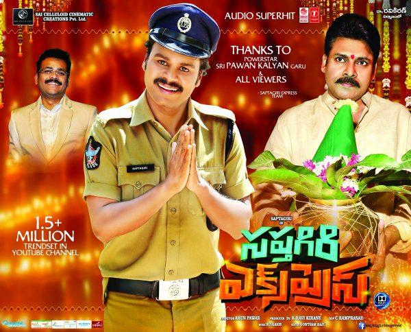 sapthagiri-express-movie-review