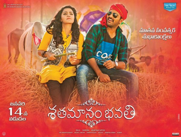 Shatamanam Bhavati Movie Review Rating First On Net