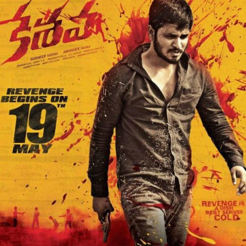 Sudheer Varma Nikhil Keshava Movie Review Rating