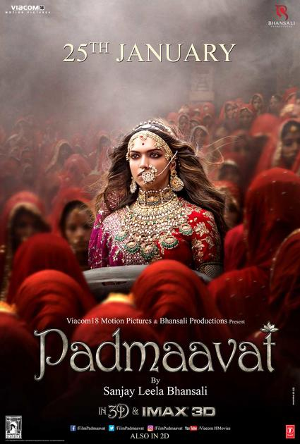 Padmaavat Review SUrvi Hindi Telugu