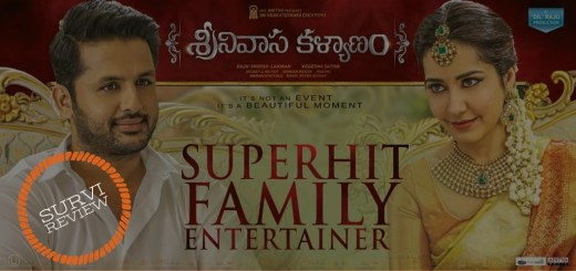 Satish Vegesna's Srinivasa Kalyanam (2018) Movie Review