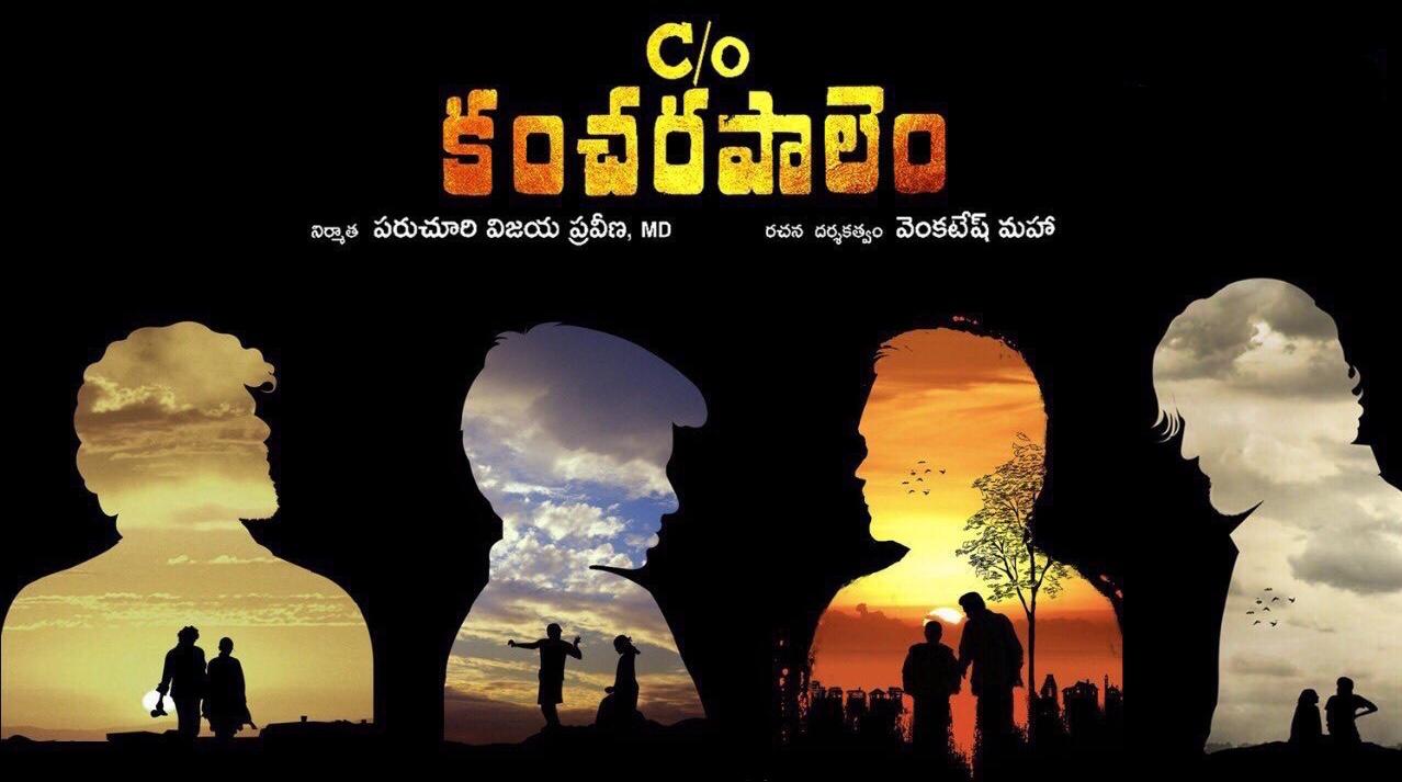 C/o Kancharapalem (2018) Movie Review