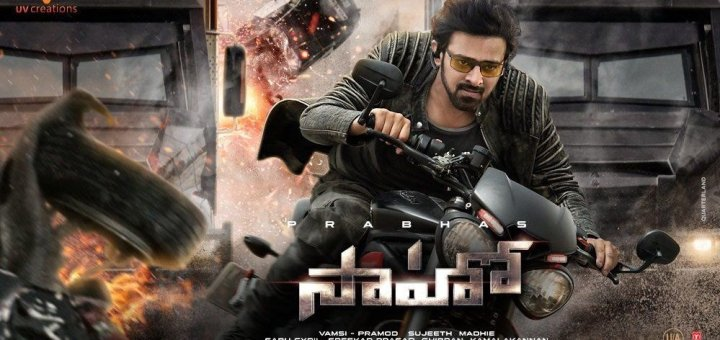Survi Review Saaho Review