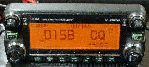 Fig. 7 ICOM IC-2820H mobile and base station transceiver. (Photo courtesy of MCHS ARC.) | Emergency Radio Communication Plan For Disasters