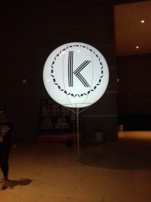 balon light kitchenete