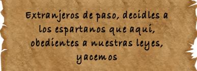 papiro_2