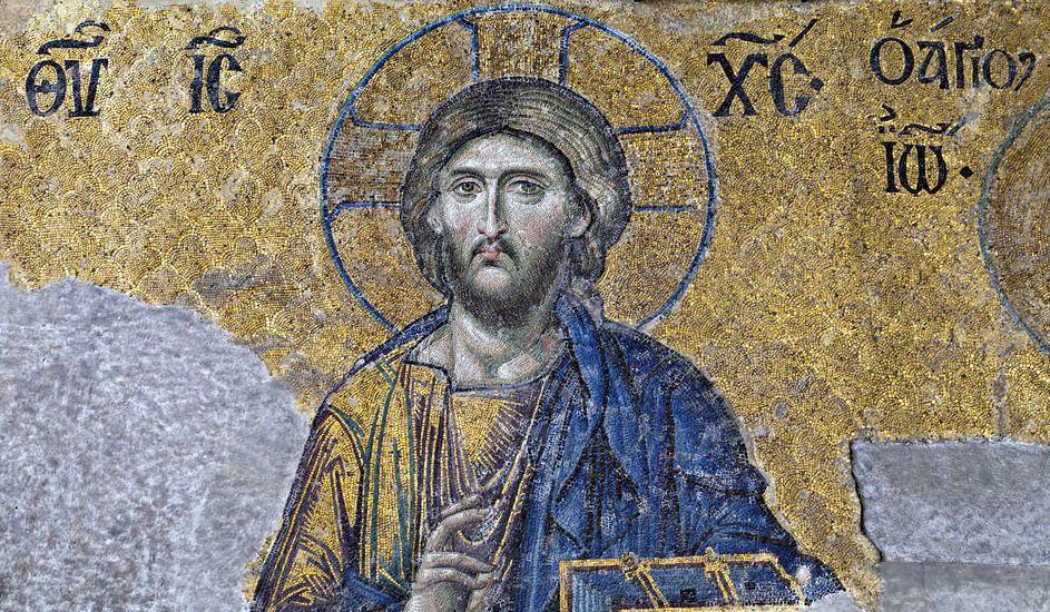 Resultado de imagen de Pantocrátor del Museo de Santa Sofía de Constantinopla