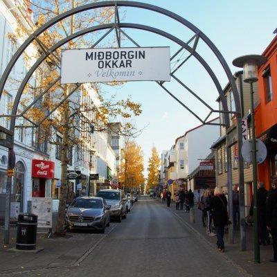 Midborgin Okkar Velkomin = Welcome to our City Centre