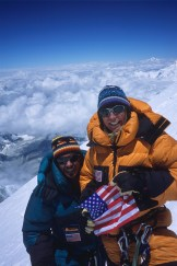Susan and Phil Ershler on Everest summit