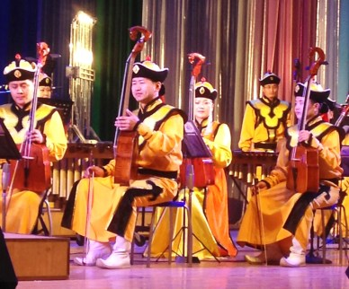 11 orchestra in ulaanbaatar