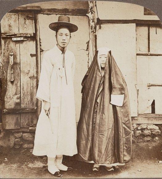 Korean married couple