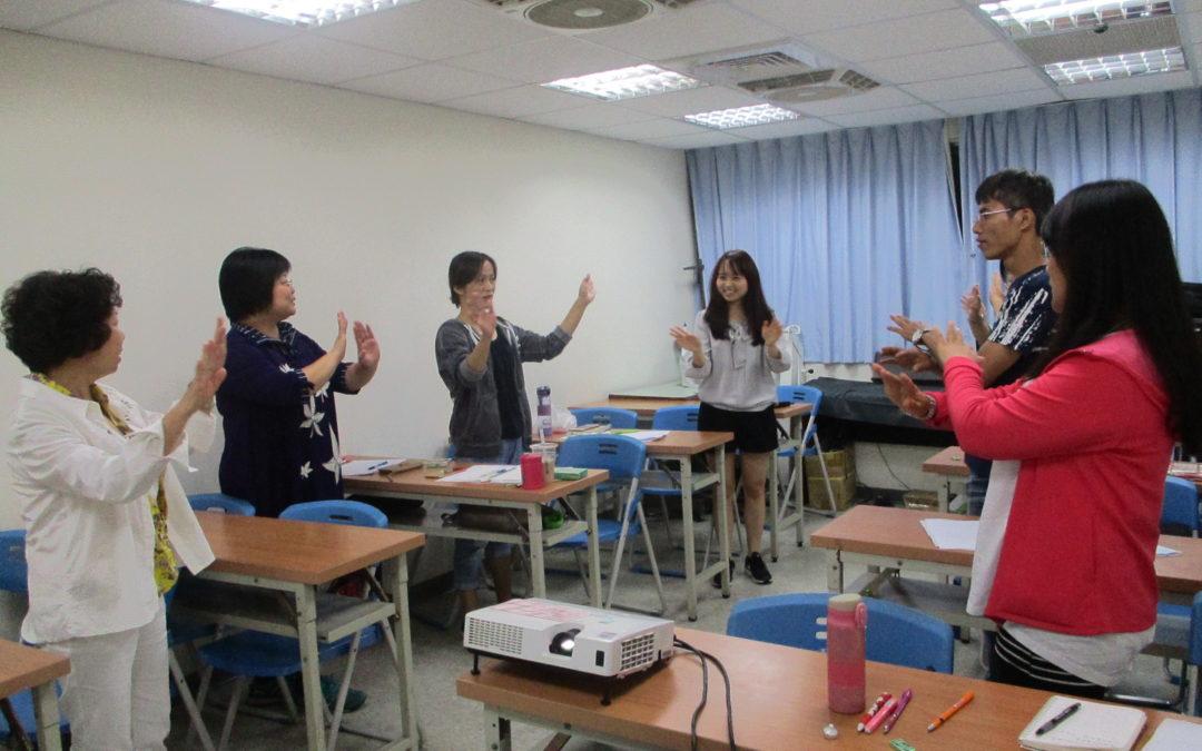 """""""肢""""色動人~肢體力(口才訓練) - 彭瑞蘭口才訓練課程表達溝通全互動教學專家"""