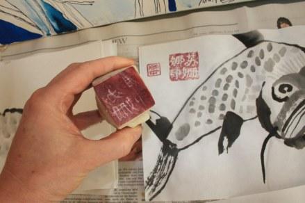 Mein chinesischer Stempel Susanne (c) Foto von Susanne Haun