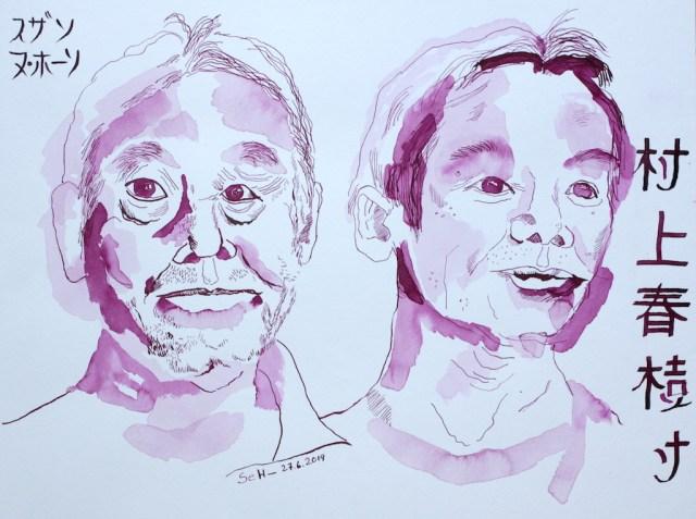 Mein Sinnbild von Haruki Murakami, Tusche auf Aquarellkarton Burgund, 30 x 40 cm, Zeichnung von Susanne Haun (c) VG Bild-Kunst, Bonn 2019