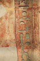 Detail Limestone false door of Ptahshepses im British Museum (c) Foto von -Susanne Haun