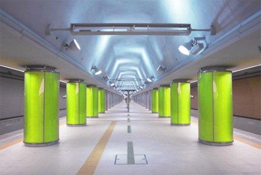 Iidabashi Station Tokyo