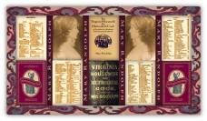 09 aug 1877   Mary Rudolph