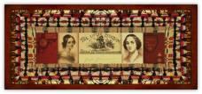 23 sep 1823 | Sarah Jane Lippincott