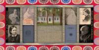 07 may 1826   Varina Banks Howell Davis