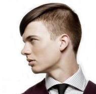 Keune Brillantine Styling Gel: Get Runway-Worthy Hair