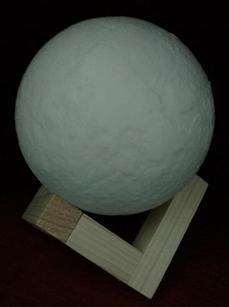 Apollo Box Moon Light