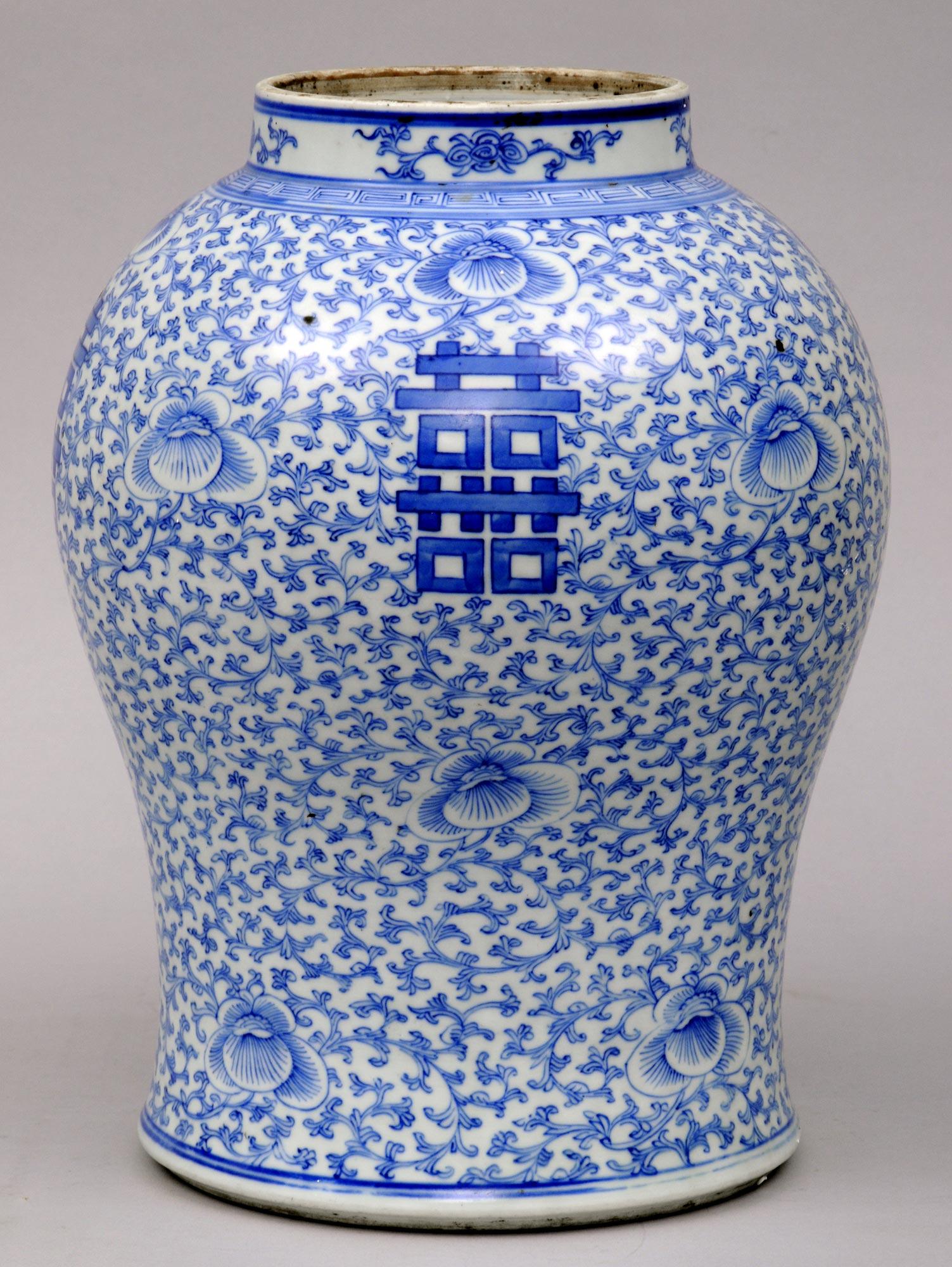 Antique Chinese Porcelain Lidded Vase Circa 1800