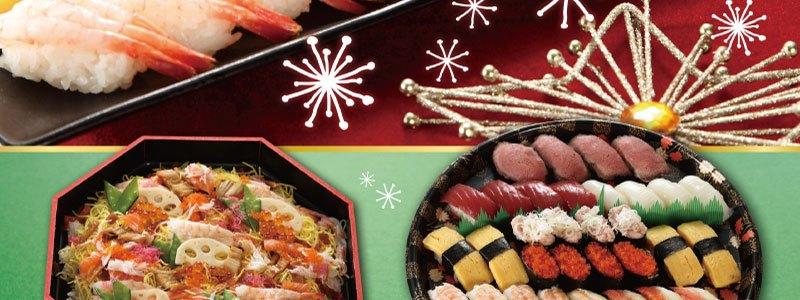クリスマス&年末は 寿司パーティ!