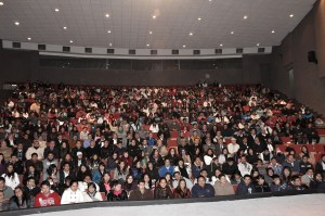 A full auditorium