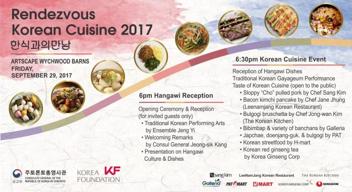Rendezvous Korean Cuisine 2017 (한식과의 만남) Poster