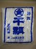 干瓢丸金1級