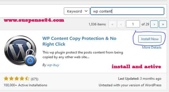 content protection right button disable a WordPress plugin