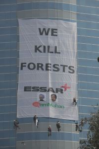 Greenpeace Action mahan