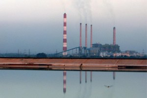 Theremal plant India