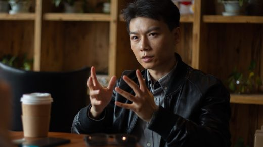 Wild Authors: Chen Qiufan