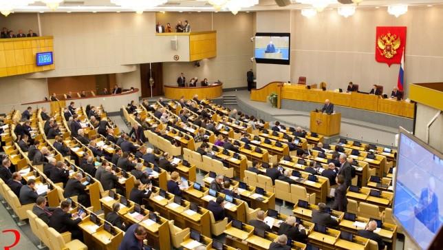 State Duma