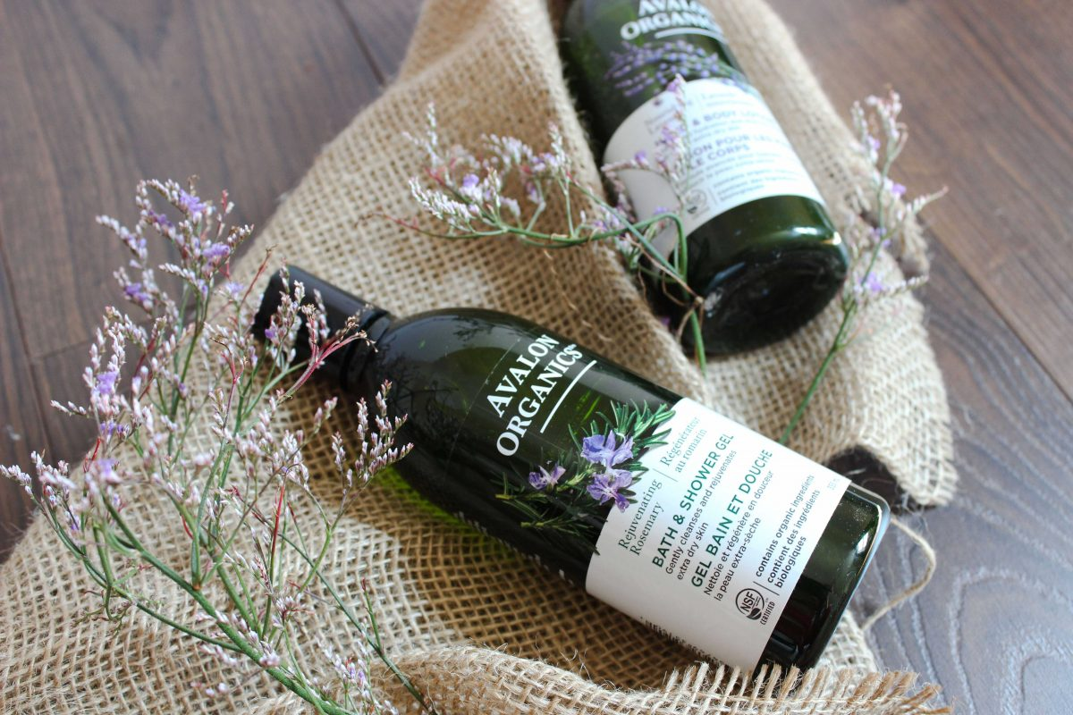 AVALON ORGANICS ROSEMARY BATH AND SHOWER GEL