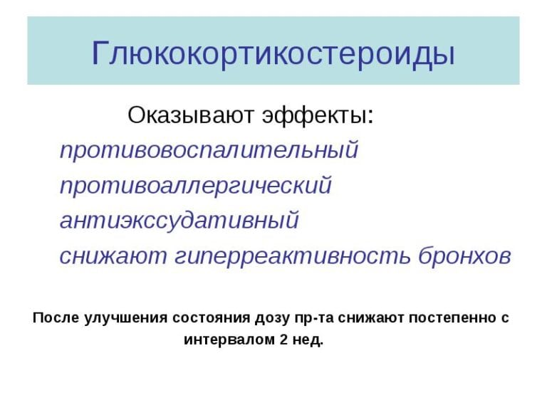 Adenom de prostată spital burdenko