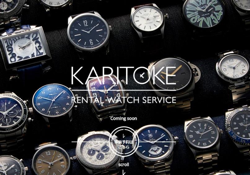 KARITOKE-2.jpg